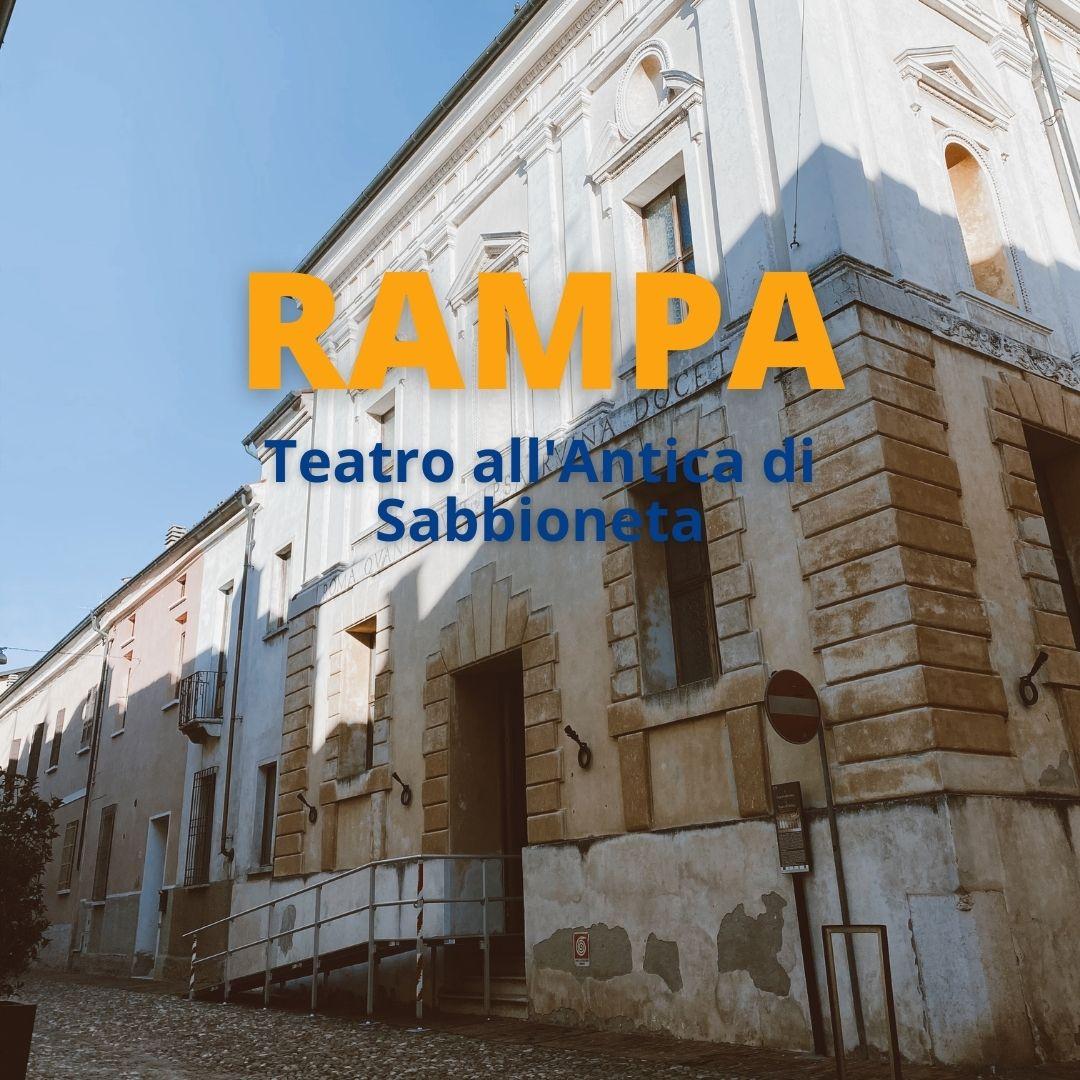 La rampa del Teatro all'Antica di Sabbioneta